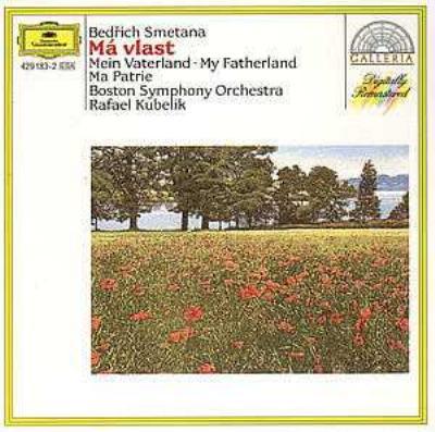 『わが祖国』クーベリック / ボストン交響楽団