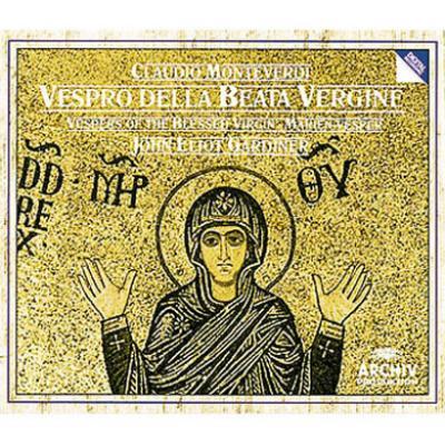 聖母マリアの夕べの祈り ガーディナー&モンテヴェルディ合唱団