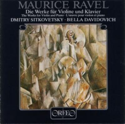 ヴァイオリンとピアノのための作品集 シトコヴェツキー、ダヴィドヴィチ