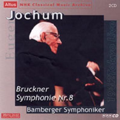 交響曲第8番 ヨッフム指揮バンベルク交響楽団(1982年ライヴ)