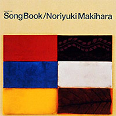 "槇原敬之 Song Book""since 1997〜2001"