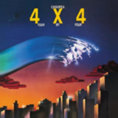 4x4 Four By Four