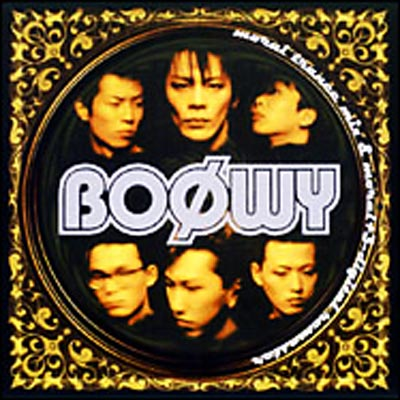 boowy moral trance mix
