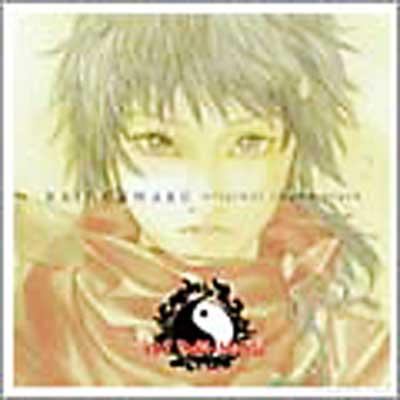 「怪童丸」オリジナル・サウンドトラック