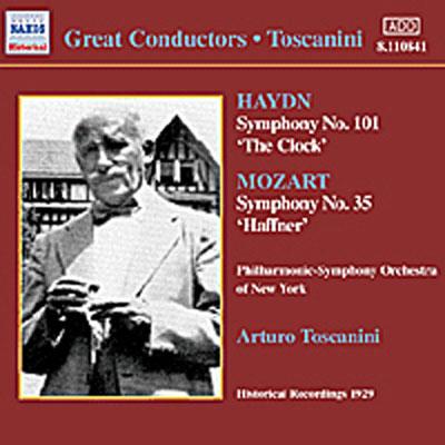 交響曲第101番「時計」/交響曲第35番「ハフナー」 トスカニーニ/ニューヨーク・フィルハーモニー