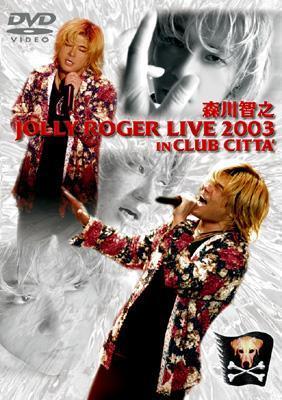 森川智之 JOLLY ROGER LIVE