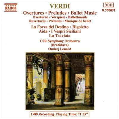 オペラ序曲、前奏曲、バレエ音楽集 レナルト&スロヴァキア放送交響楽団