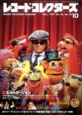 レコードコレクターズ 97 / 10月号