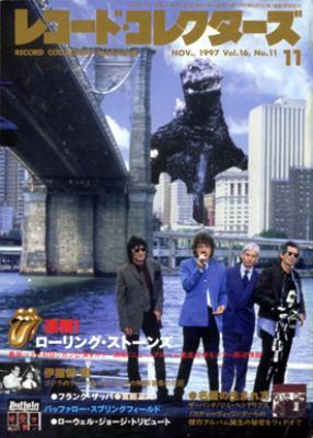 レコードコレクターズ 97 / 11月号