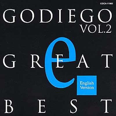 GODIEGO GREAT BEST 2