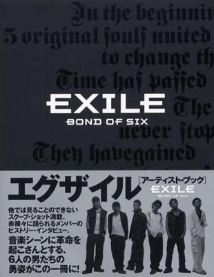 EXILE BOND OF SIX