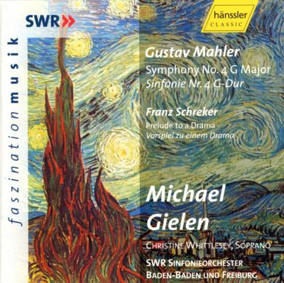交響曲第4番 ギーレン&南西ドイツ放送交響楽団