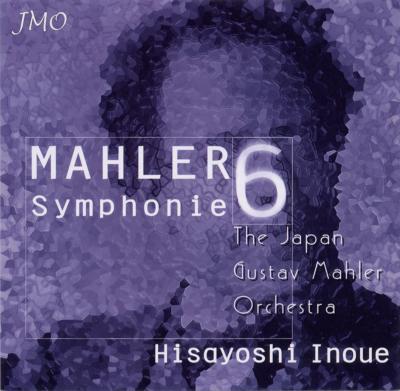 Sym.6: 井上喜惟 / Japan Gustav Mahler O