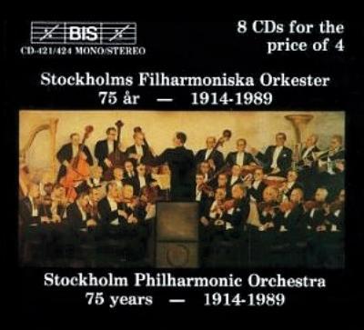 ストックホルム・フィルハーモニー管弦楽団の75年(8CD)