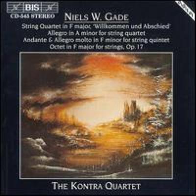 Octet, String Quartet, Quintet: Kontra Q Etc