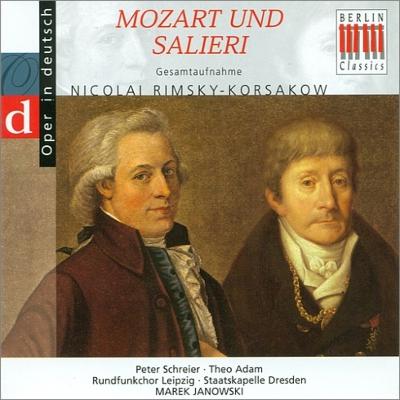 Mozart Und Salieri