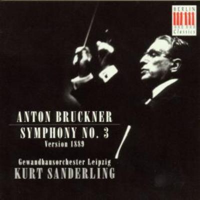 交響曲第3番 ザンデルリング&ライプツィヒ・ゲヴァントハウス管弦楽団