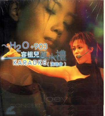夏水豊karaoke演唱會 (Vcd)
