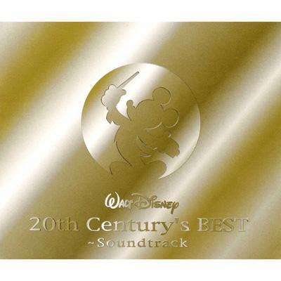 20thセンチュリーズ・ベスト〜サウンドトラック