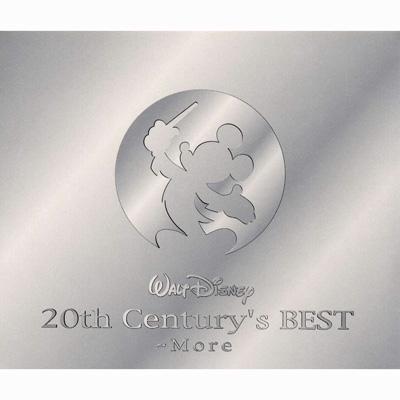 20thセンチュリーズ・ベスト〜モア