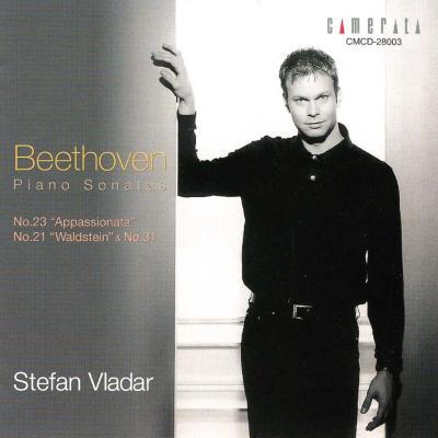 ベートーヴェン:「熱情」「ワルトシュタイン」&第31番/シュテファン・ヴラダー