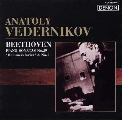Piano Sonatas.1, 29: Vedernikov