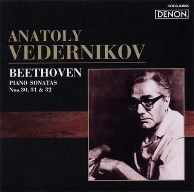 Piano Sonatas.30-32: Vedernikov