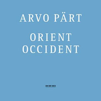 Orient & Occident Kaljuste / Swedish.rso & Cho