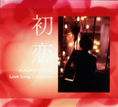 初恋 Love Song Collection