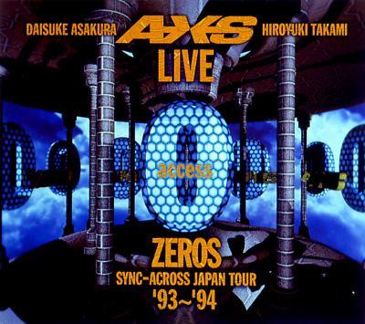 LIVE ZEROS SYNC-ACROSS JAPAN TOUR '93〜'94