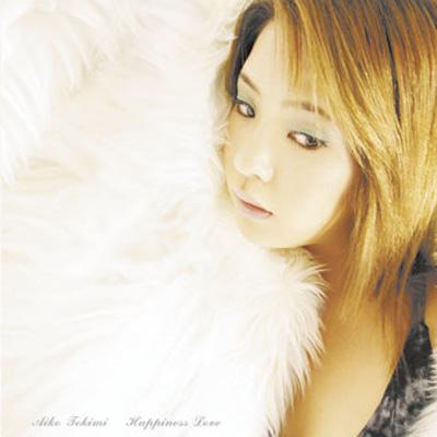 時見愛子の画像 p1_15