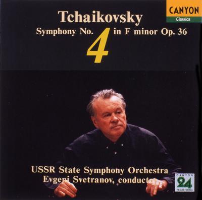 Sym.4: Svetlanov / Russian State.so('90 Tokyo Live)