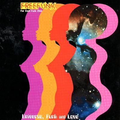 宇宙ファンク愛 Universe, Funk And Love