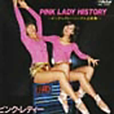 ピンク・レディーの画像 p1_26