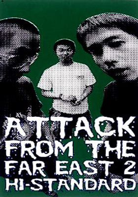 ATTACK FROM THE FAR EAST II