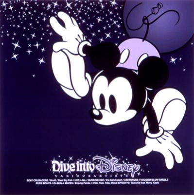 Various Dive Into Disney Mosh Pit On Disney E.P. No. 1 - When You Wish Upon A Star