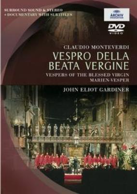 聖母マリアの夕べの祈り ガーディナー&EBS、モンテヴェルディ合唱団