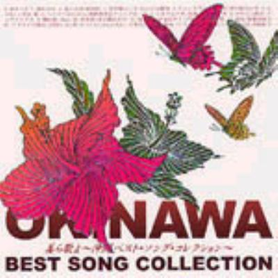 Okinawa Best Song Collection