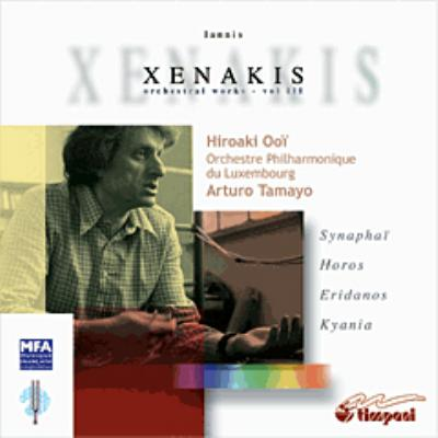 Orch.works Vol.3-synaphai: Tamayo / Luxembourg.po, 大井浩明(P)