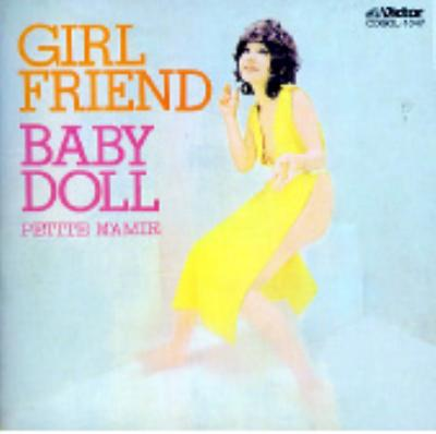 Girl Friend Baby Doll