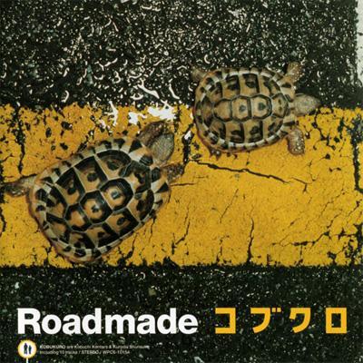Roadmade Roadmade : コブクロ | ローチケHMV - WPC6-10154