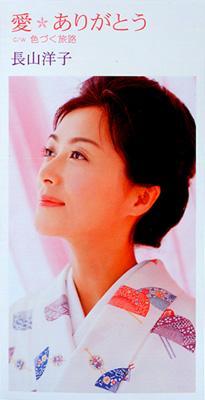 長山洋子の画像 p1_11
