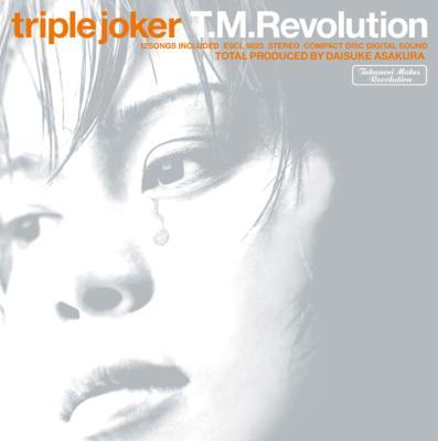 triple joker t m revolution hmv books online escl 9023. Black Bedroom Furniture Sets. Home Design Ideas