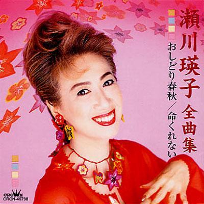 瀬川瑛子の画像 p1_21