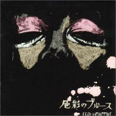 Midnight Deja`vu Shikisai No Blues