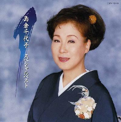 島倉千代子の画像 p1_9