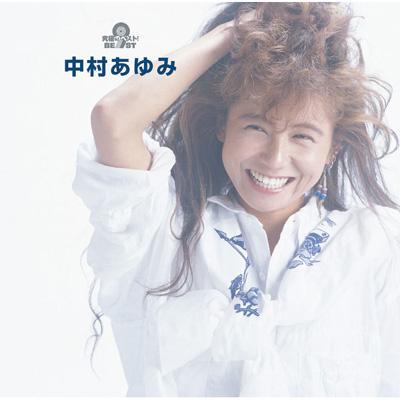 中村あゆみの画像 p1_4