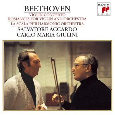 ヴァイオリン協奏曲、ロマンス第...