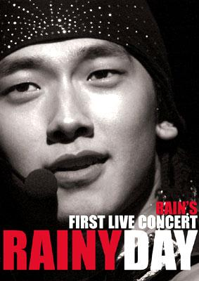 RAIN'S FIRST LIVE CONCERT RAINY DAY