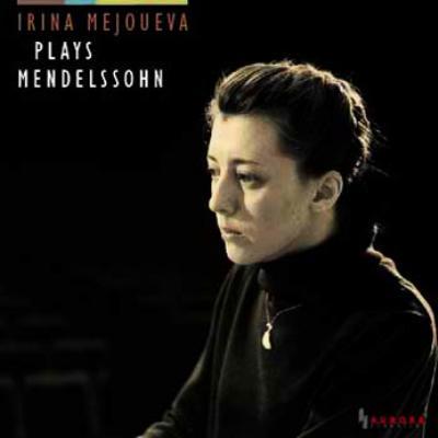 メンデルスゾーン:無言歌集 イリーナ・メジューエワ(ピアノ)